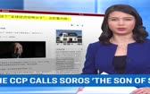 CHINA Declares George Soros A TERRORlST